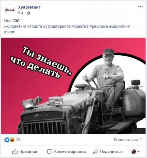 DUtraktor.jpg